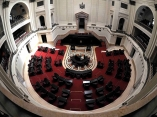 Hemiciclo del ala sur del Capitolio de La Habana