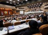 parlamento-cubano-1