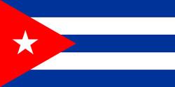 Símbolos Patrios: Bandera Cubana