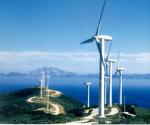 Parque eólico de Gibara