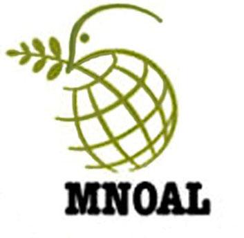 Conferencia de MNOAL contra la marginación de los países subdesarrollados