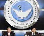 Raúl y Mubarak, en la Cumbre de NOAL.