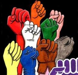 resistencia-popular1
