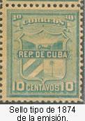 Este primer sello para fines postales emitido por el gobierno de la República en Armas, con un valor de franqueo de 10 centavos, fue impreso con la autorización de la Junta Central Revolucionaria Cubana, por la casa grabadora American Bank Note Company de Estados Unidos.