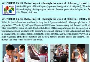 cuba_eye-project