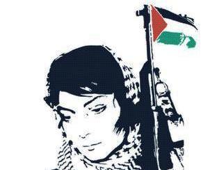 http://www.cubadebate.cu/wp-content/uploads/2009/10/palestina.jpg
