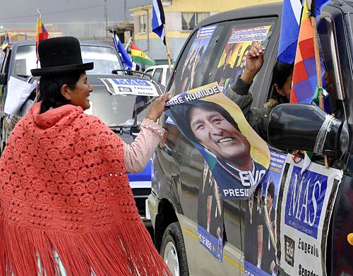 Culmina primera fase de estudio de discapacidad en Bolivia con ayuda de Cuba y Venezuela
