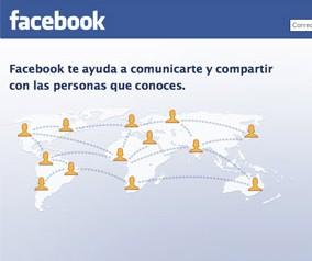 El acuerdo Facebook-Yahoo! y el rastro de tu navegación