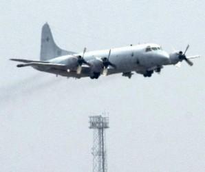 Avión de EEUU P3 viola espacio aéreo venezolano