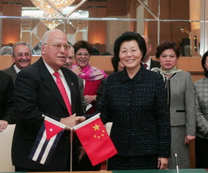 Ricardo Cabrisas inicia visita a China. Foto de Archivo
