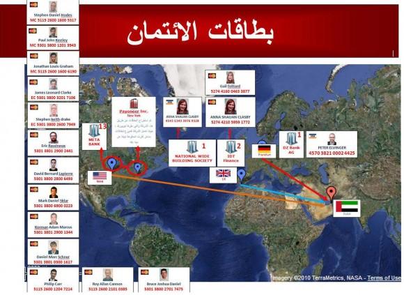 Hoja de ruta de los sospechosos / Policía de Dubai - Para ver en grande pulse la imagen