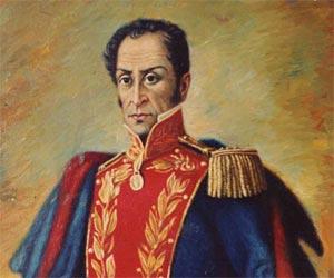 Libertador Simón Bolívar