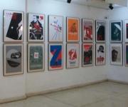 """Exposición """"Filmes Clásicos. Diseño Contemporáneo"""", interesante propuesta de carteles resultado de un concurso entre los jóvenes diseñadores para filmes clásicos de la cinematografía internacional"""