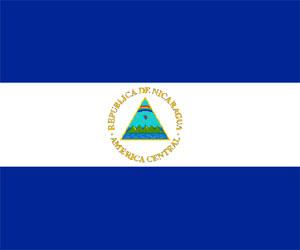 Nicaragua inicia revisión masiva de votantes para comicios municipales