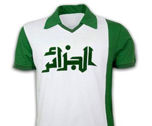 Camiseta de Futbol, Argelia