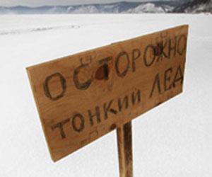 Hielo, Rusia