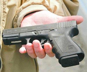 EEUU: derecho constitucional, portar armas