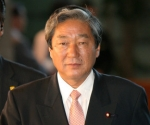 Hirotaka Akamatsu