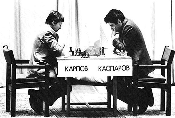Karpov y Kasparov durante su primer duelo por el Campeonato Mundial