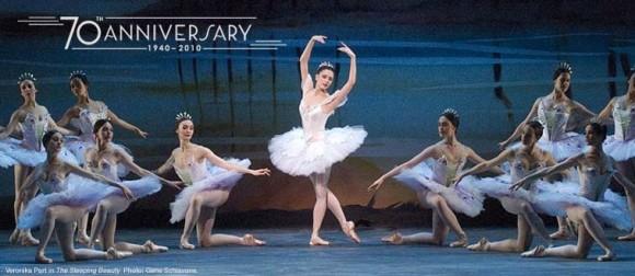 aniversario-american-ballet-theatre