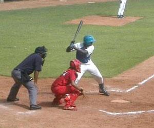 Béisbol juvenil cubano