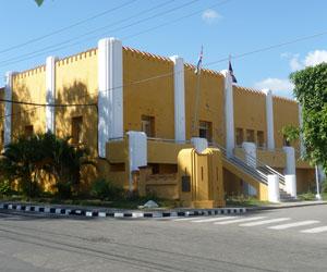 Cuartel Moncada, ciudad de Santiago de Cuba