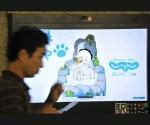 Japón, pantallas scanner