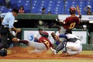 Béisbol juvenil