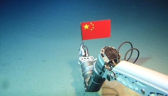 Sumergible de China