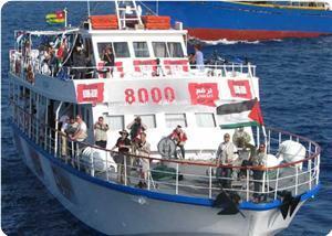 lebanon_gaza-boat_6