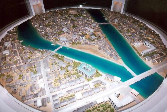 Hiroshima antes de la bomba atómica