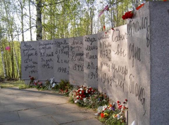 Memorial Tanya Sávicheva. A las afueras de Leningrado. (San Petesburgo)