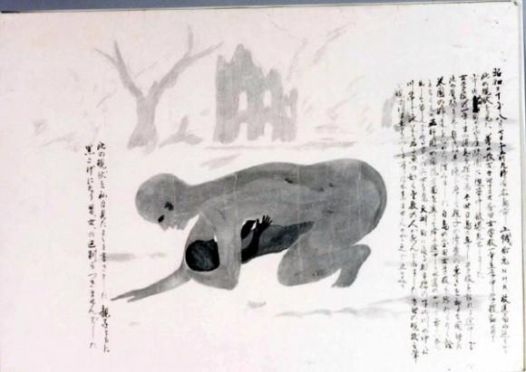 Tanimoto Hatsuto-41-Cuerpos carbonizados de una madre tratando de proteger a su hijo
