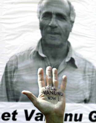 Protesta de 2005 en Jerusalén para liberar a Vanunu.