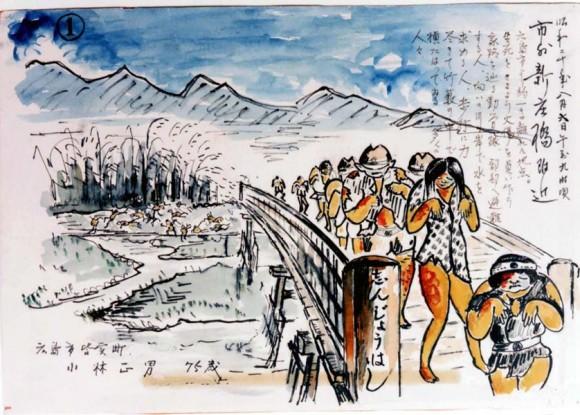 Masao Kobayashi-45-gente caminando con los brazos al frente como una procesión de fantasmas