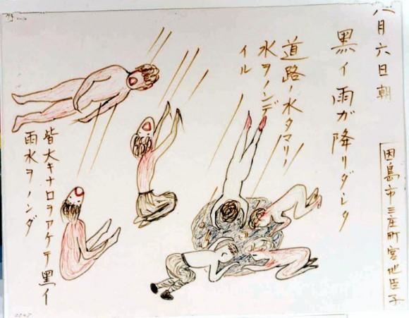 Mijayi Tomiko-34- Cuando la lluvia negra comenzó a caer ,la gente abría la boca tratando de calmar su sed, otros bebían de los charcos que formaba