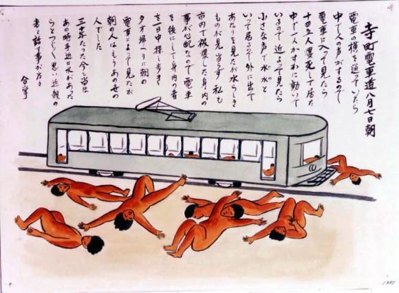Nakano Kenichi-47-cadáveres alrededor de un autobús, solo uno ha sobrevivido y pide agua