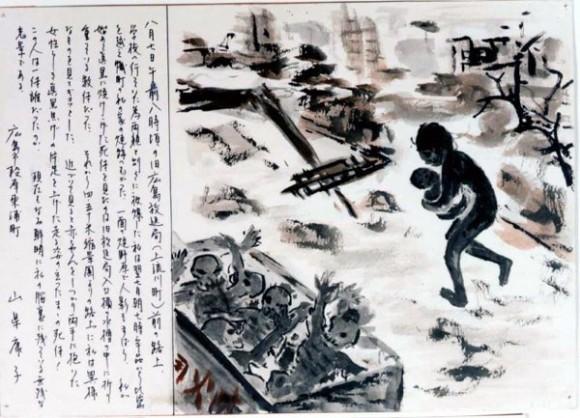 Yamagata Yasuko-17-Mientras los cadáveres se apilan en un tanque de agua, una mujer con el cuerpo carbonizado deambula con bebe muerto en brazos