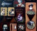 cartelb-32_festival-internacional-del-nuevo-cine-latinoamericano