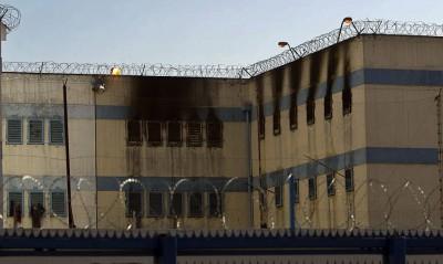 Penal chileno incendiado