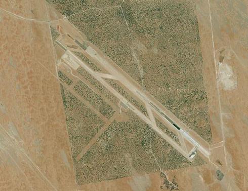 Nueva Base Aérea close up