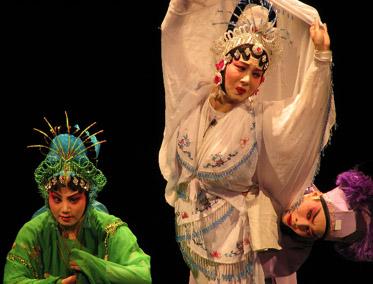 Opera Wu,