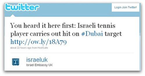 Traducción: Twitter. Lo escuchas aquí primero: Tenista israelí realiza golpe contra objetivo en Dubai... Embajada de Israel, Reino Unido