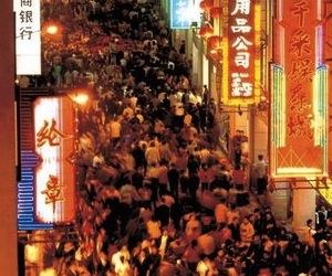 china-guangzhou1