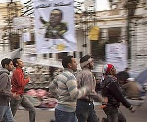 Egipto: nuevo partido, posible cambio de Gobierno y excarcelaciones