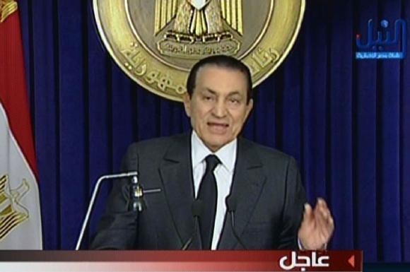discurso de mubarak