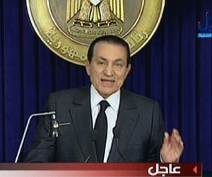 Orden judicial para borrar del mapa el nombre de Mubarak