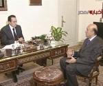 Reunión entre Mubarak y vicepresidente Suleiman