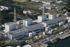 Central Nuclear de Fukushima. Foto AP
