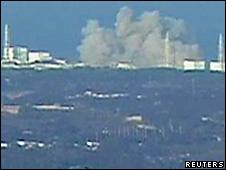 Explosión en planta nuclear japonesa